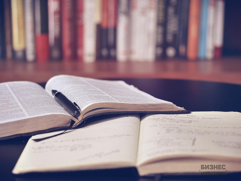 Подборка свежих книги для самосовершенствования: 1) Иван Бр
