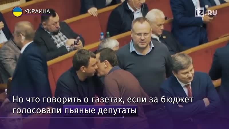 Путаница с военным положением на Украине