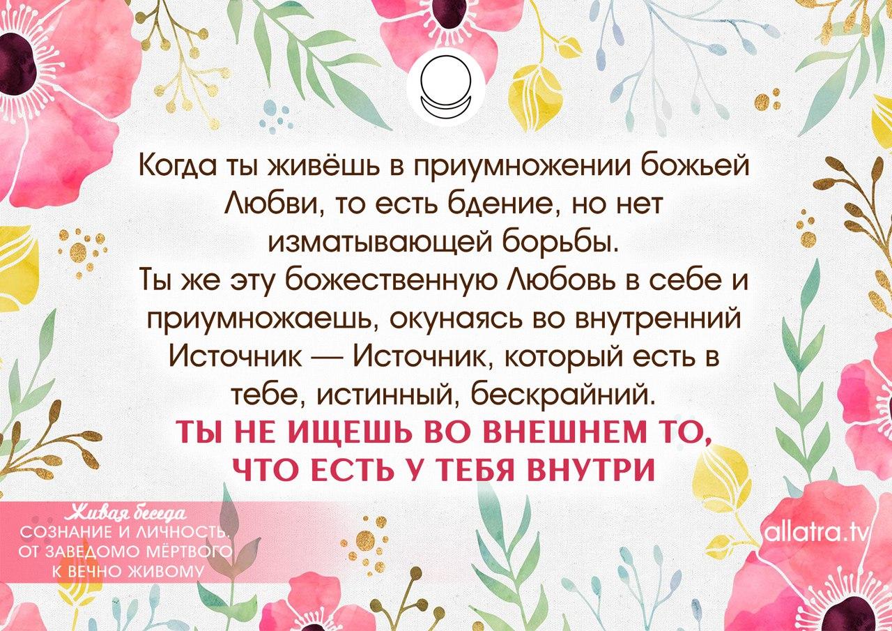 https://pp.userapi.com/c844618/v844618435/1ab98/o35FSg7REPk.jpg