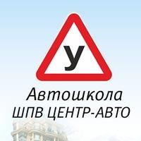 avtoshkola_kaliningrad
