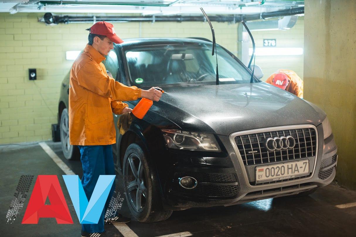 Автомойка в Минске