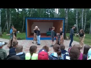 Цыганский танец от отряда вожатых