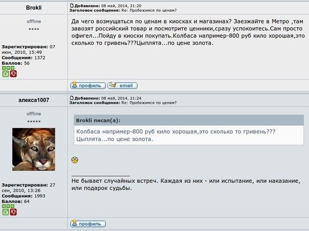 Швейцария предоставила Украине 20 миллионов франков и готова к дальнейшему расширению техпомощи, - НБУ - Цензор.НЕТ 8550