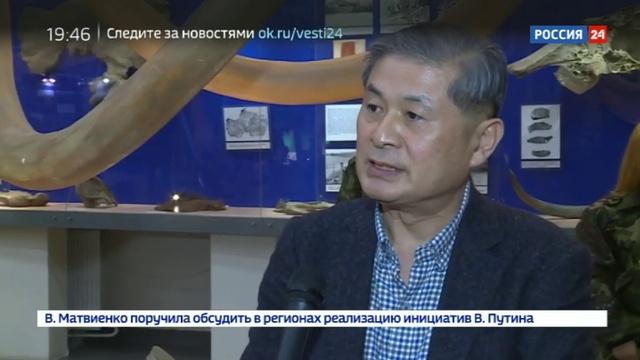 Новости на Россия 24 • Якутские зоны будут охранять южнокорейские клоны