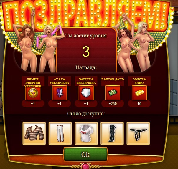 Последние порно игры играть онлайн бесплатно 21 фотография