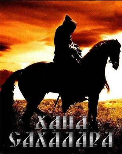 Женя Атаков, 10 ноября 1994, Канск, id155236625