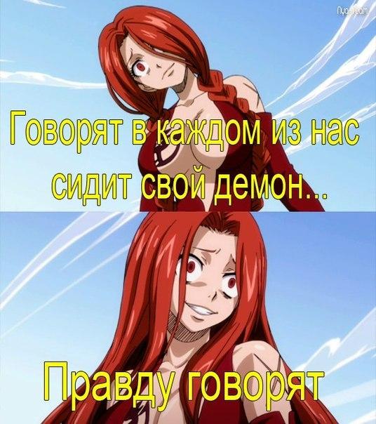 картинки аниме хвост феи эльза:
