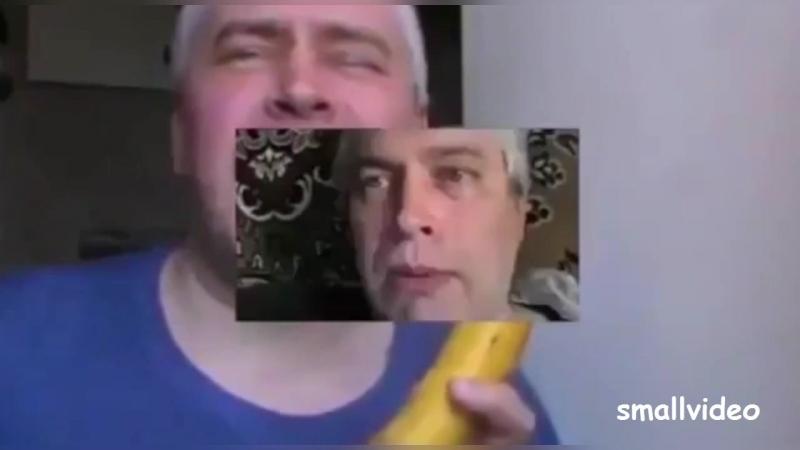 Я люблю бананы