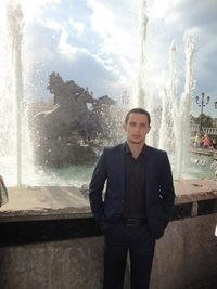 Григорий Авер