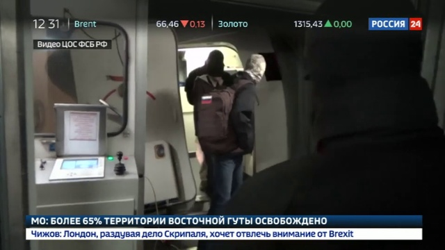 Новости на Россия 24 • Афганистан передал России вербовщика террористов