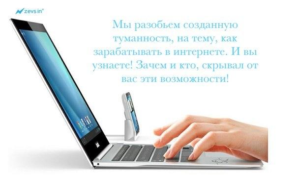 Быстрый займ денег без паспорта РФ: как взять деньги в.