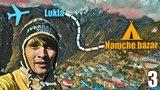 С Бали на Эверест. Лукла, мосты и Намче Базар на 3400м