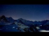 Звёзды ночного неба