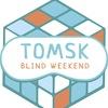 Tomsk Blind Weekend 2014
