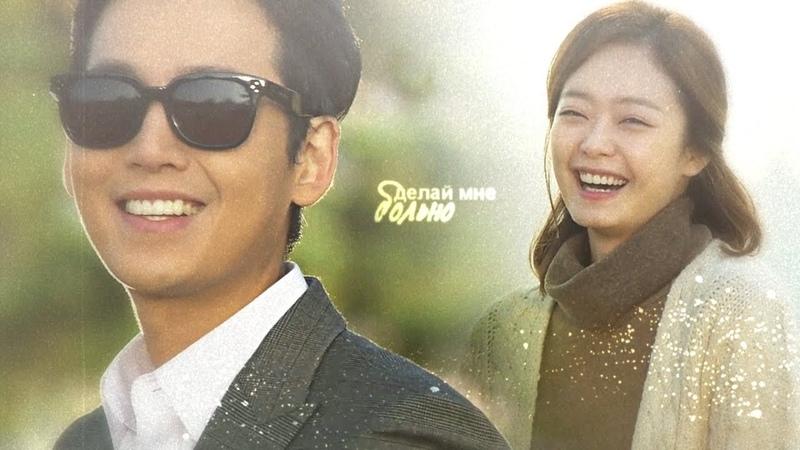 Kwang Chul/Se Kyung»делай мне больно (rus.sub)