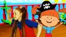 Зарядка с Царевной Песенка Пиратов - теремок тв песенки для детей и малышей/развивающие мультики