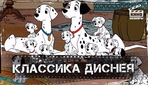 Любимые Диснеевские мультфильмы ????