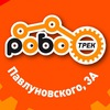 РОБОТРЕК Клуб робототехники г. Курск