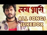 Lai Bhaari All Songs - Audio Jukebox - Ajay Atul, Riteish Deshmukh - Marathi Movie