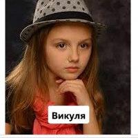 Настя Рудик, 5 октября , Тернополь, id222318337