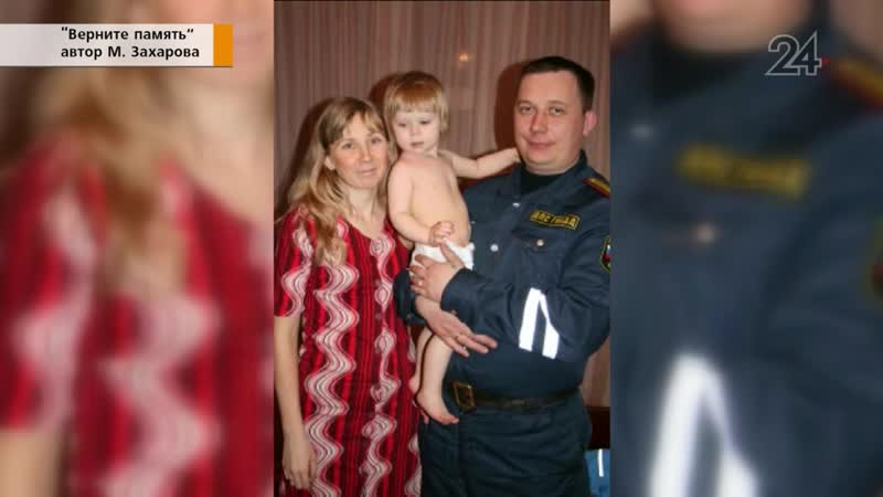 В Казани почтили память погибшего на службе автоинспектора Юрия