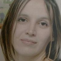 Кристина Путалова