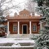 Музей-усадьба П.П.Семёнова-Тян-Шанского