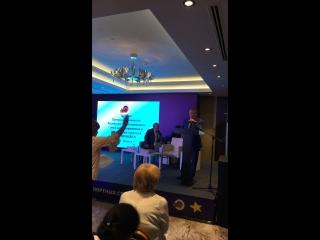 Выступление Директора по информационным технологиям ОАО «РЖД» Чаркина Е.И.