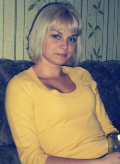 Диана Соболева, 29 декабря , Запорожье, id49287533