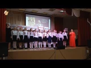 Песни на века: в школе №66 прошёл концерт, посвящённый памяти Иосифа Кобзона
