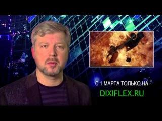 Валдис Пельш ведущий Реалити-шоу БЕССОННИЦА.