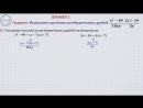 Алгебра 8 Умножение и деление алгебраических дробей Возведение алгебраической др
