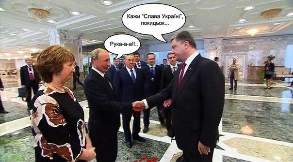 Лавров сравнил российских террористов с ХАМАС и обиделся, что с ними не хотят вести переговоры - Цензор.НЕТ 3431