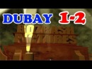 ▐►Bozbash Pictures - Dubay 1-2 FUL◄▌