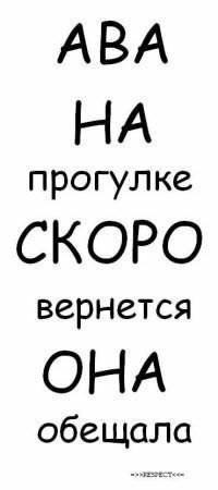 Анжела Абдуллина, 7 апреля 1993, Уфа, id204236298
