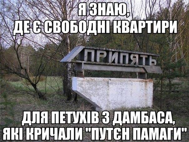 Задолженность по зарплате в Украине достигает 2 млрд грн, - Розенко - Цензор.НЕТ 1086