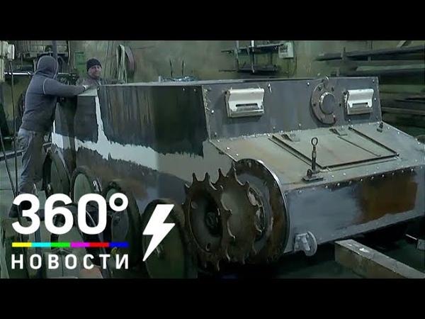 Хотите сниматься в кино - Постройте танк!