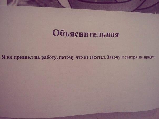 http://cs311720.vk.me/v311720193/7e80/KKUHDYVJ6sQ.jpg