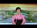Уважаемый высший руководитель товарищ Ким Чен Ын устроил обед для гостя президента Мун Чжэ Ина 19 сентября 2018 г