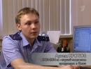Криминальная Россия - Чистильщик часть 1
