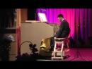 Джордж Талбен Болл Вариации на тему Н Паганини для педали соло Александр Новосёлов орган