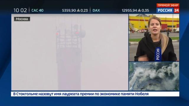 Новости на Россия 24 • Пожар на МКАД: открытое горение ликвидировали