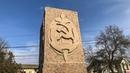 26 февраля 2019. Одесса. Порча памятника защитникам Одессы на Фонтанке