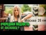 Дом-2 Свежие Новости на 8 Апреля 2016 Раньше Эфиров (8.04.2016)