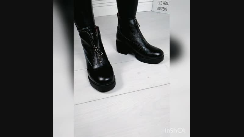 Ботиночки на молнии =Afina