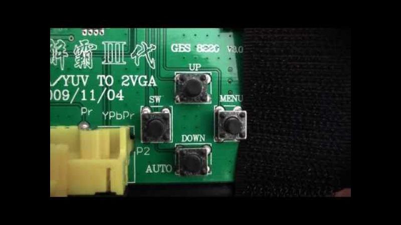 RGB Scart to VGA / SVGA /XVGA Scaler with SLG 3000