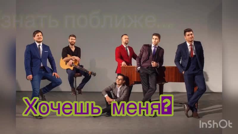 Гоу на Шоу! 27.01.2019 Кадры в ДК Виз