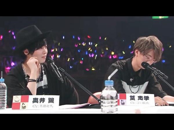 Saito Souma VS Eguchi Takuya | speak to Darling Honey ♥