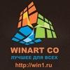WinArt окна, натяжные потолки, утепление лоджий.