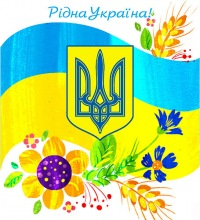 Рідна Україна, 20 мая , Серов, id180366022